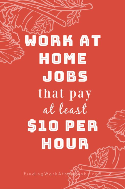 work at home jobs that pay at least $10 per hour